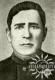 Новиков Кузьма Иванович